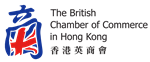 The British Chamber Of Commerce In Hong Kong at Asia Pacific Rail 2017