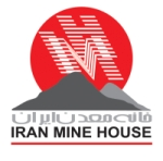 Iran Mining House at The Mining Show 2016