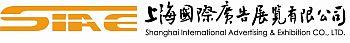 Shanghai International Advertising & Exhibition Co. Ltd at The Solar Show Africa 2016