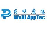 WuXi AppTec, Inc at Stem Cells & Regenerative Medicine Congress USA