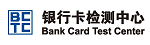 Beijing Unionpay Card Technology at Retail Technology Show Asia 2016