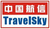Travelsky Technology Ltd at Aviation Festival Americas 2015