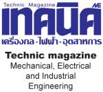 Technic Magazine at The Cyber Security Show Asia 2015
