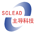 Chengdu Lead at Middle East Rail 2016