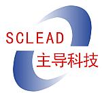 Chengdu Lead at Middle East Rail 2016