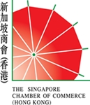 The Singapore Chamber of Commerce (HK) at Asia Pacific Rail 2017