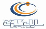 Sayan Card at Payments Iran 2016