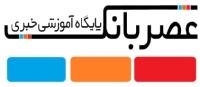 Asrebank at Payments Iran 2016
