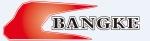 Huangshi Bangke Technology Co. Ltd at السكك الحديدية في الشرق الأوسط 2017