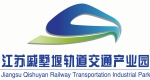 Administrative Committee of Jiangsu Qishuyan Railway Transportation Industrial Park at السكك الحديدية في الشرق الأوسط 2017