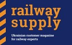 Railway Supply Magazine at Africa Rail 2017