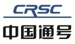 China Railway Signal & Communication Co., Ltd. at Middle East Rail 2017