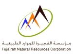 Fujairah Natural Resources Corporation at The Mining Show 2017