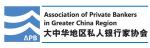 Assn of Pte Bankers at Real Estate Investment World Asia 2017