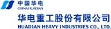 Beijing International Trust Exhibition Co.,Ltd at Power & Electricity World Philippines 2016