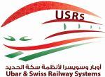 Ubar & Swiss Railway Systems at Middle East Rail 2016