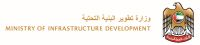 Ministry of Infrastructure Development at Middle East Rail 2017