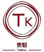 TAIKUI International Trade (Shanghai) CO.,LTD at Retail Show Middle East 2016