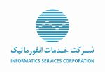Informatics Services Corporation at Seamless Middle East 2017