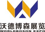 Beijing Worldboson International Business Exhibition Co., Ltd. at The Solar Show Africa 2017