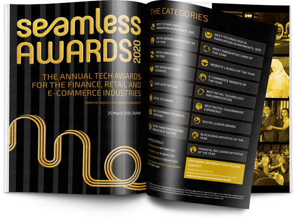 Seamless Awards Brochure