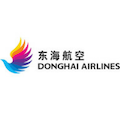 Donghai Airlines attending the World Aviation Festival conference and exhibition
