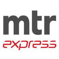 MTR Express attending the World Passenger Festival event in Amsterdam