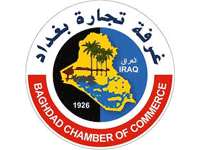 Baghdad Chamber of Commerce attending the Rail Live conference and exhibition event in Madrid, Spain