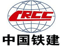 CRCC - KSA Branch of China Railway Construction Comtran Cable  attending the Rail Live conference and exhibition event in Madrid, Spain