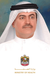 Amin Hussain Al Amiri at World Orphan Drug Congress 2019