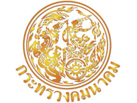 Ministry of Transport of Thailand