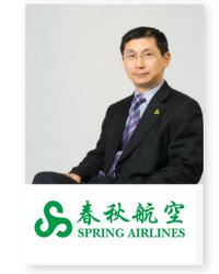 Stephen Wango at Aviation Festival Asia 2018
