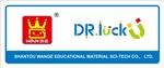 Dr Luck at EduTECH Asia 2017