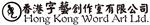 Hong Kong Word Art Ltd at EduTECH Asia 2017