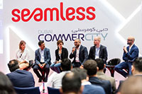 Seamless Middle East speakers