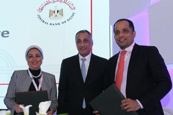 Conference bancaire en egypt