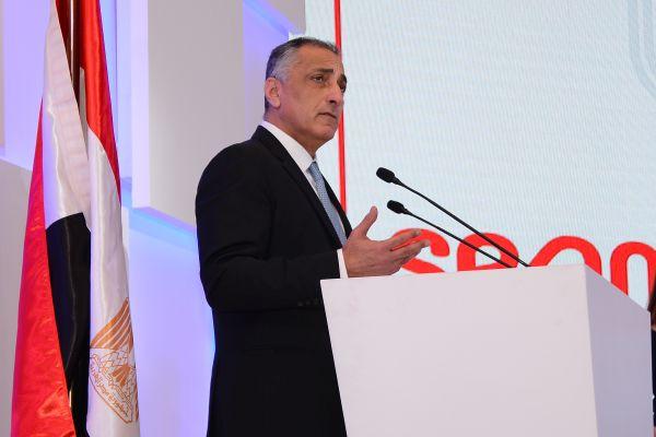 Tarek Amer Conference bancaire en egypt