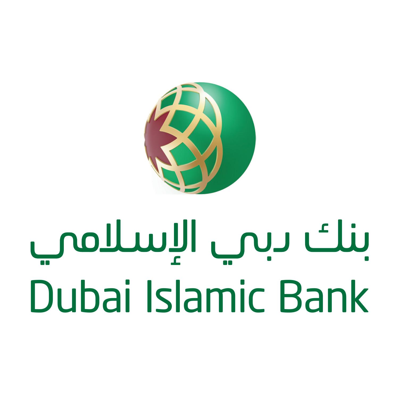 dubai islamic bank at work 2.0