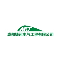 Chengdu MRT Electrical Engineering Co., Ltd. at Middle East Rail 2019