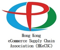 Hong Kong e-Commerce Supply Chain Association (HKeCSC) at Home Delivery Asia 2019