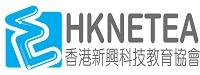 Hong Kong New Emerging Technology Education Association at Accounting & Finance Show HK 2019