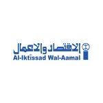 Al-Iktissad Wal-Aamal at Seamless North Africa 2019