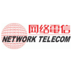 Network Telecom at Submarine Networks World 2020