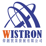 Wistron China, exhibiting at The Roads & Traffic Expo Philippines 2020