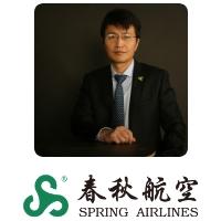 Zhijie Wang