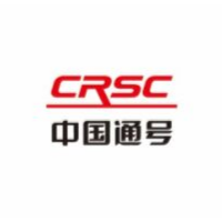 CRSC Research and Design Institute Group at Asia Pacific Rail 2020