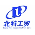 Beijing Teye Industrial & Trade Corp. at Asia Pacific Rail 2020