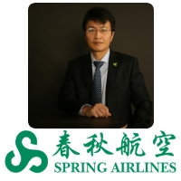 Zhijie Wang | President | Spring Airlines » speaking at Aviation Festival