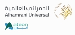 Alhamrani Universal Company, exhibiting at Seamless Middle East 2020
