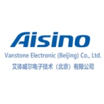 Vanstone Electronic (Beijing) at Seamless North Africa 2019